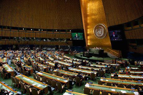 David Cameron addresses UNGA. Number 10:Arron Hoare:Flickr. Some rights reserved.jpg