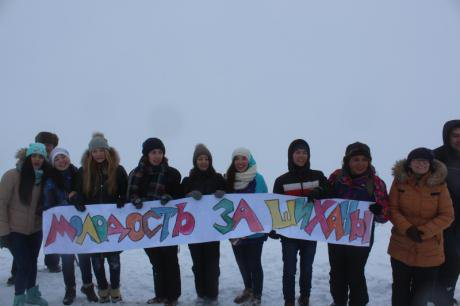 'Youth for the Shikhans'. Campaigners in Bashkortostan's Ishimbay Region, December 2015.