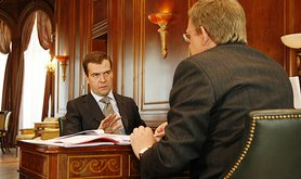 Dmitry_Medvedev_27_May_2008-1.jpeg