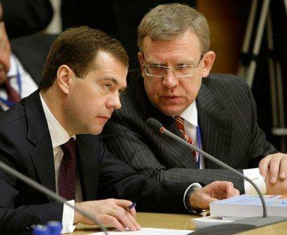 Dmitry_Medvedev_in_Belarus_27_November_2009-10_0.jpg