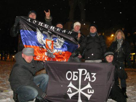 Representatives of 'Russian Image' (below) with the 'Donetsk Republic' activists in Donetsk, 2012