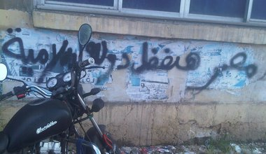 """Egypt_will_remain_Islamic_only""_painted_by_Muslim_brotherhood_on_the_buildings.jpg"