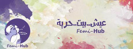 Femi-Hub logo and slogan 'Living, home, freedom'. Source - Femi-hub Facebook page.jpg
