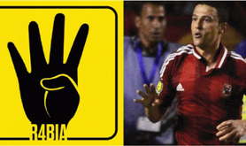 Back-on-yellow four-finger salute sign alongside footballer making the sign