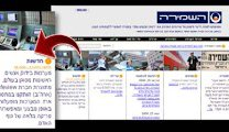 G4S Israel advertised its role in Eretz checkpoint on its website