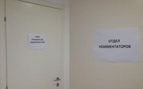 The Commentators' and Social Media Specialists' departments at the office in Olgino. Photo (c) Alexandra Garmazhapova