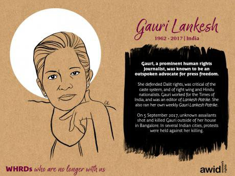 Illustration of Indian activist Gauri Lankesh by Carol Rossetti.