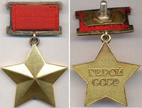 A gold star medal with 'hero of USSR' written on it. cc Ivan Dubasov