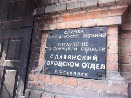 Slovyansk's infamous SBU building where prisoners were held by DNR militia.