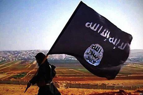 Islamic State flag. Wikimedia Commons. Public domain.