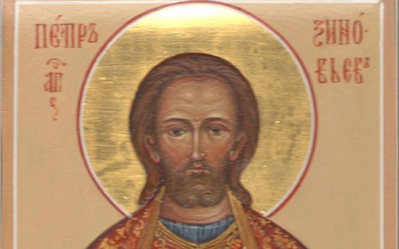 Icon CC Denis Dmitrievich Leontyev crop_0.jpg