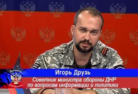 Igor Druz, adviser to the DNR Defence Minister on media and politics. 'People of the Republic', July 10 2014