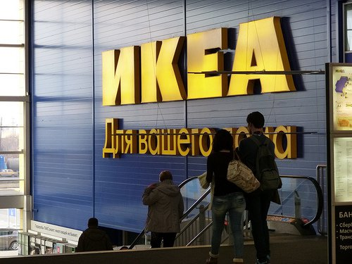 Ikea And Lgbt Falling Between The Flatpacks Opendemocracy