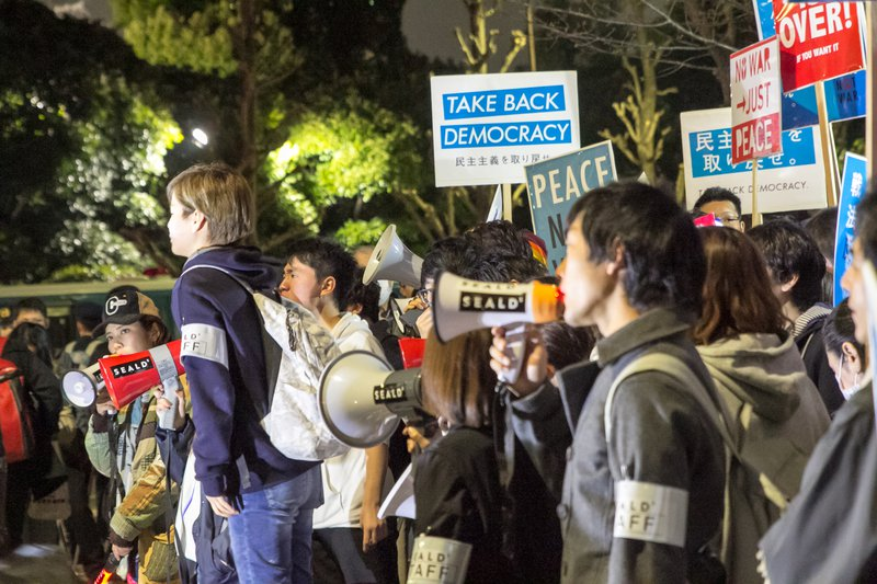 A protest outside the National Diet Building organised by SEALDS in 2016.