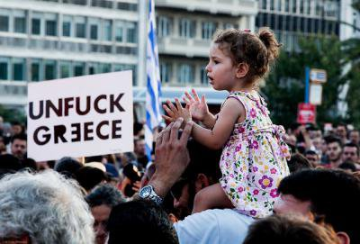 June 29, 2015 demonstration against yielding to EU austerity measures in Athens, Greece. Flickr. Some rights reserved..jpg