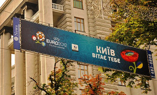 Kyiv_welcomes_Euro%281%29.jpg