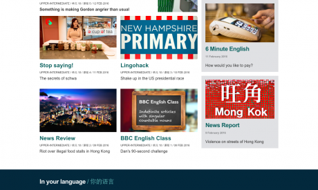 LearnEnglishChina.png
