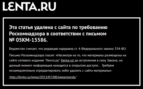 This article was deleted from the site by request of Roskomnadzor, in accordance with letter No. 05KM-15586.