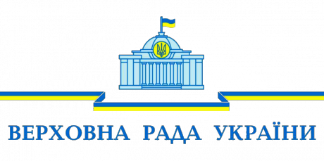 Logo_of_the_Verkhovna_Rada_of_Ukraine_3.png