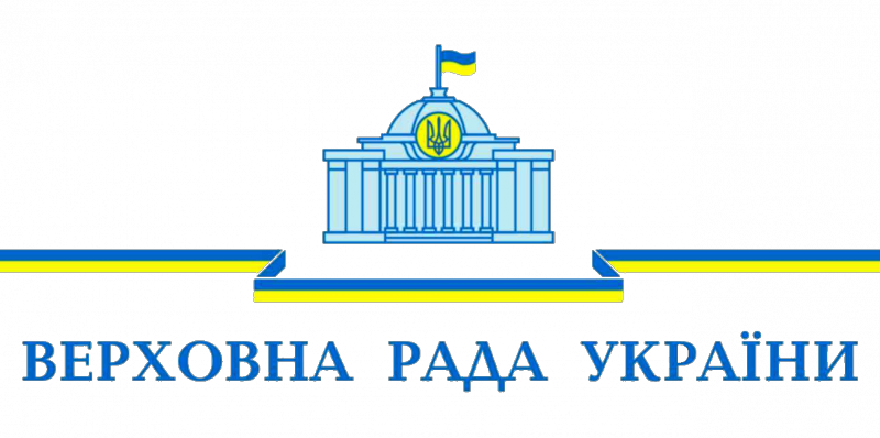 Logo_of_the_Verkhovna_Rada_of_Ukraine.png