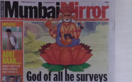 Modi as god of all he surveys.