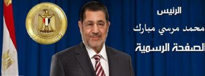 Morsi's image and arabic text