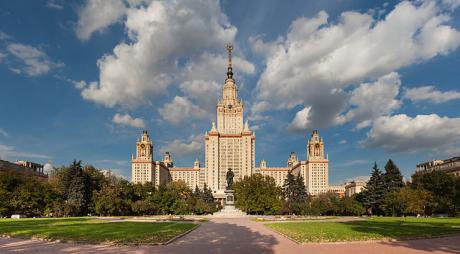 Moscow_State_University_ wiki_1.jpg