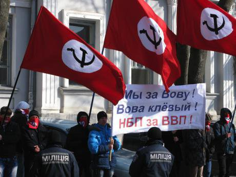 'We support Vova! Vova is cool! NBP is for VVP [Putin]!'. National Bolshevik Party activists in Kharkiv, 2012