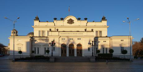 The National Assembly of Bulgaria in Sofia.