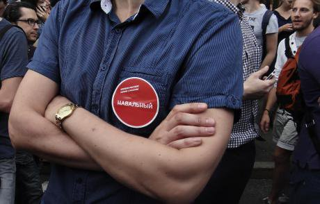 Navalny-Mayor-Sticker.jpg