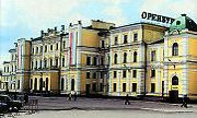 Orenburg Railway Station