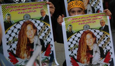 Gaza demonstration in support of Ahed Tamimi.