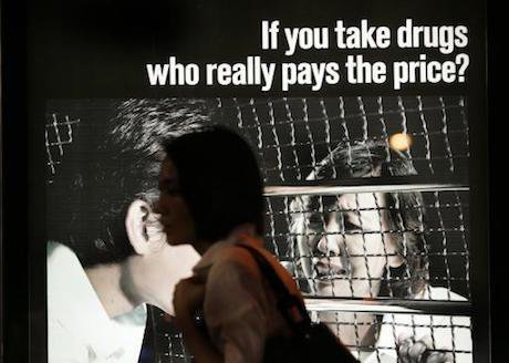 Anti-drugs poster, Changi prison, Singapore. WONG MAYE-E/AP/Press Association Images. All rights reserved.