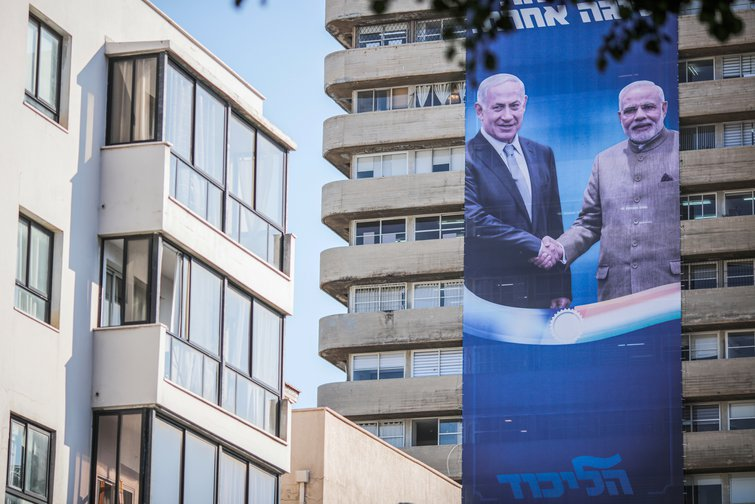 Banner showing two men shaking hands