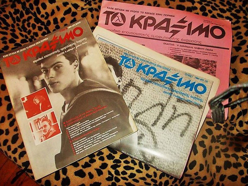 Issues of Kraximo magazine.