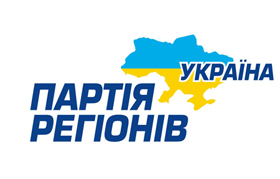 Party_of_Regions_logo.png