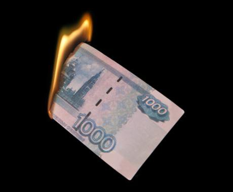 Pavel L Photo and Video - burning ruble - shutterstock.jpg