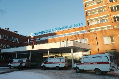 Local healthcare centres in Russia face closure. (c) Roma Yandolin