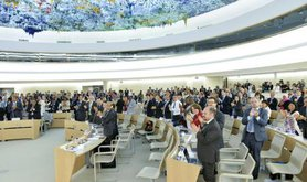 human rights council chamber