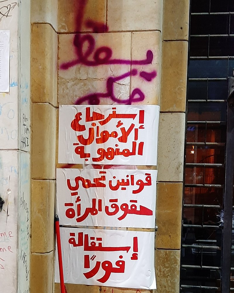 Posters in Riad el Solh - The return of stolen money - Laws to protect women's rights - Immediate resignation.jpg