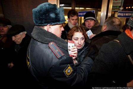 Press at the Moscow demo, Jan. 31.01