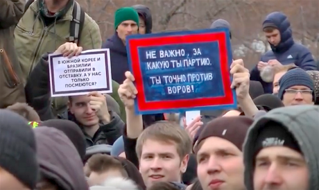 Protest_Russia_Party.png