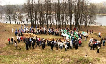 Demo against Khimki Forest construction