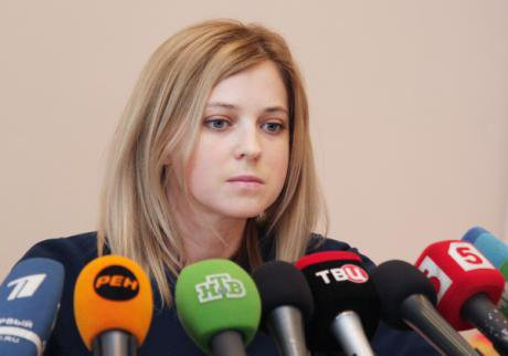 Natalia Poklonskaya at a press conference following Crimea's referendum.