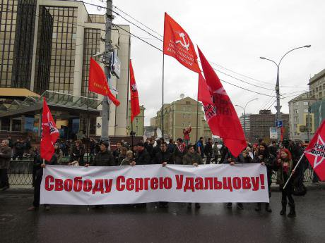 'Free Sergei Udaltsov' - Left Front rally in October 2013.