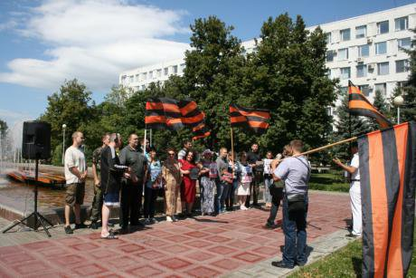 A rally by the 'National Liberation Movement' in Samara attracted only about 30 people.