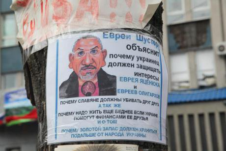 Anti-semitic poster in Luhansk targets journalist Savik Shuster.