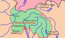 South_ossetia_english.png