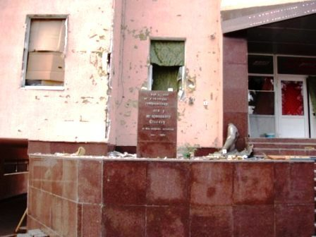 Stalin monument destroyed