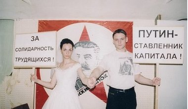 Udaltsov_Wedding.jpg